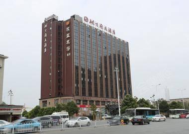 长沙妮儿府大酒店