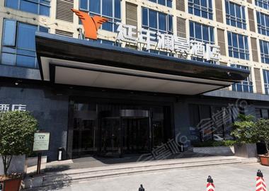 长沙延年澜景酒店