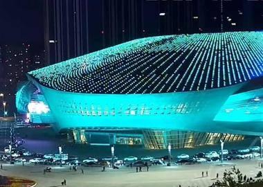 大连国际会议中心