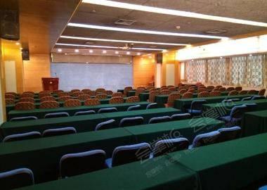 2号会议厅