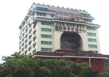 广州彭达大酒店