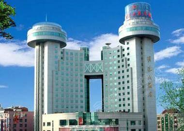 永康明珠大酒店