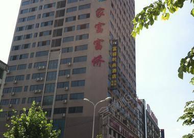 武汉城市便捷酒店黄鹤楼店