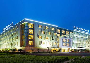 南京国际博览中心酒店(金陵会议中心)