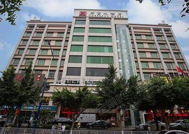 广州齐富大酒店