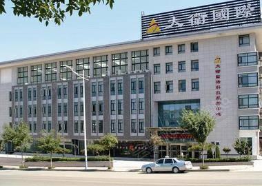 山东大卫国际酒店