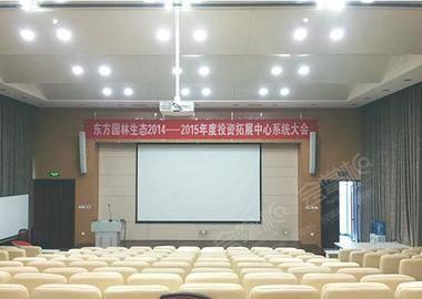 北京东方园林会议室
