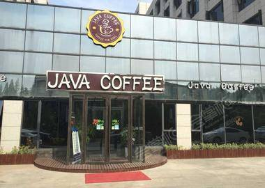 南京Java  coffee