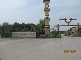 郑州天润泉度假村