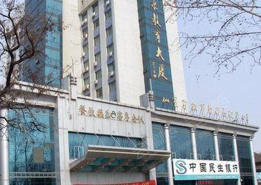山东教育大厦