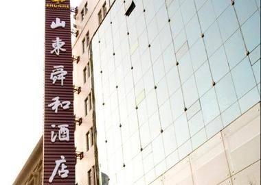 山东舜和酒店