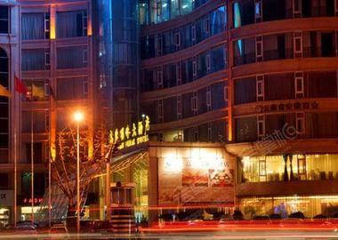 昆明新高原明珠酒店