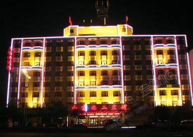 山东化工宾馆
