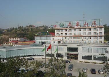 太原龙泉山庄大酒店
