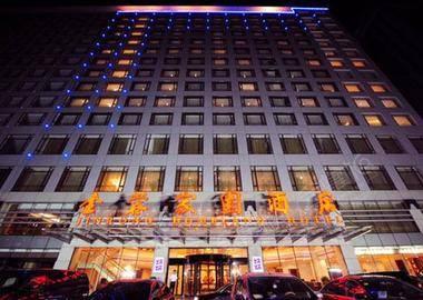 山西金蓉家园酒店