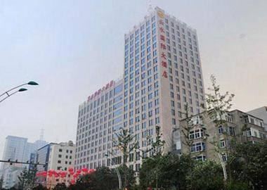 太原云水国际大酒店