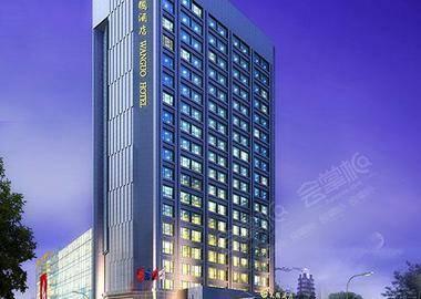 江西万国国际大酒店