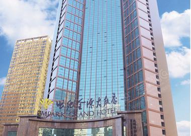 合肥北城世纪金源大饭店