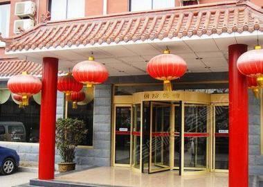 山东国防宾馆