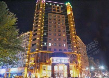 哈尔滨艾美酒店