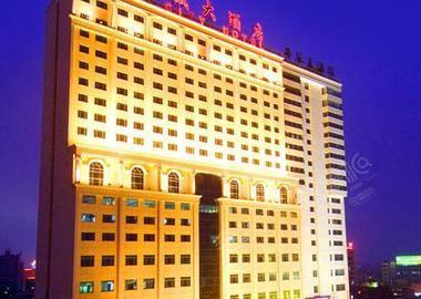 海南太阳城大酒店