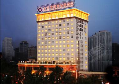 海南金莲花荷泰海景酒店