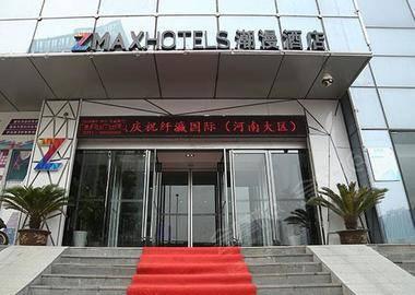 ZMAX潮漫酒店(郑州火车站万象城店)