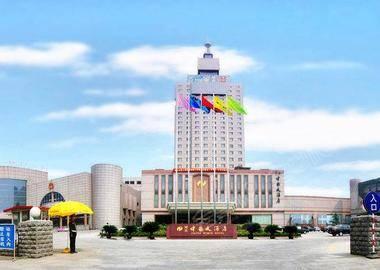 河北中国大酒店