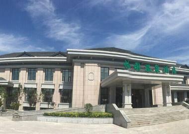 怡园温泉酒店(津北森林公园)