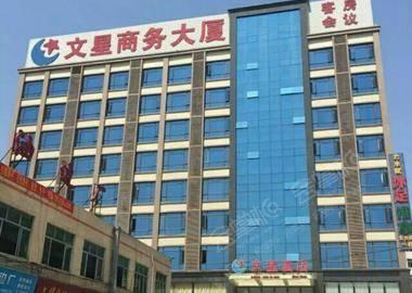 广州文星连锁酒店(华师地铁口店)