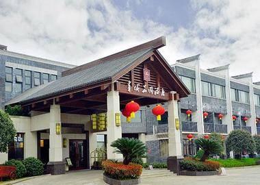 都江堰青城花园酒店