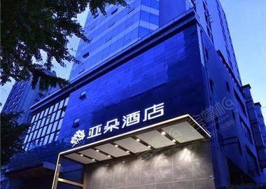 大连中山广场亚朵酒店