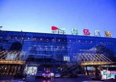 北京HITIE健身运动会馆