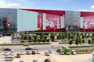 南宁东盟商品交易中心体验馆
