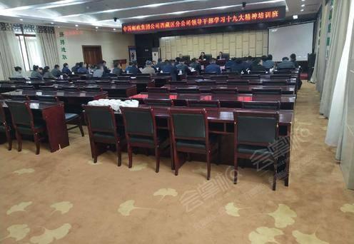3楼大会议室