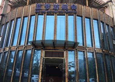 深圳蓝梦游艇会