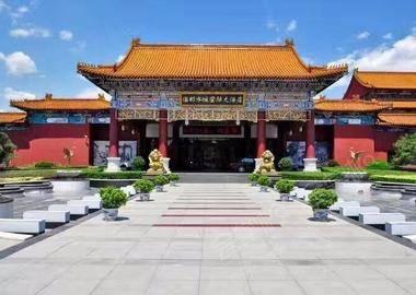 北京温都水城国际大酒店