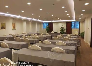 4号会议室