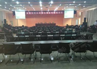 三楼大会议室