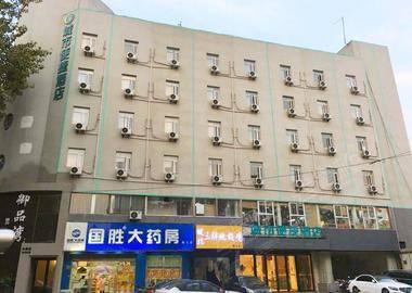 城市便捷酒店(合肥金寨路南七店)