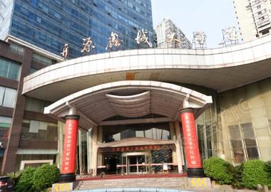 长沙开源鑫城大酒店