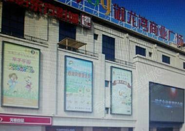 扬州东方影城