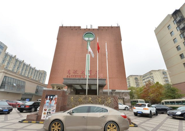 北京东航大酒店