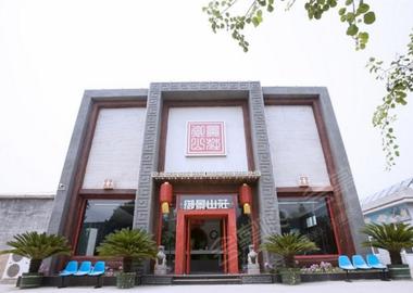 北京御景山庄