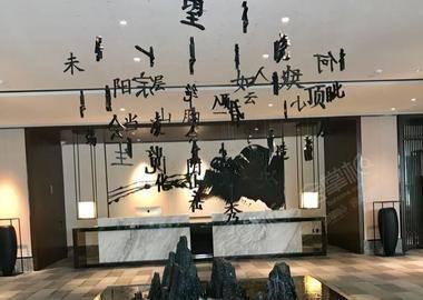 重庆喜马拉雅程府宴