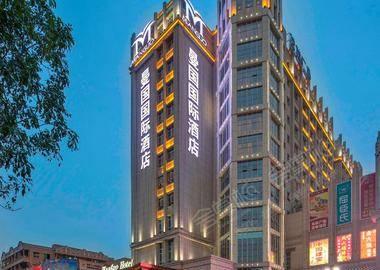 广州曼国国际酒店