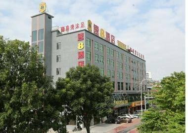 速8酒店广州嘉禾江夏地铁站店