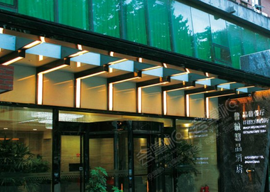 济南鲁粮精品酒店