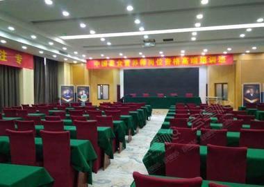 500人会议室