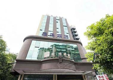喆啡酒店(贵阳星岛店)